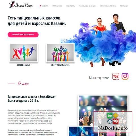 Фриланс в иркутске вакансии что такое фриланс и как на нем заработать видео